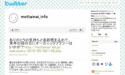 MOTTAINAI! にならないように日記を続けるコツ教えます。_e0105047_13241356.jpg