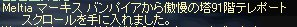e0174950_12102054.jpg