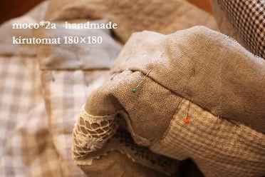 f0181052_19121219.jpg