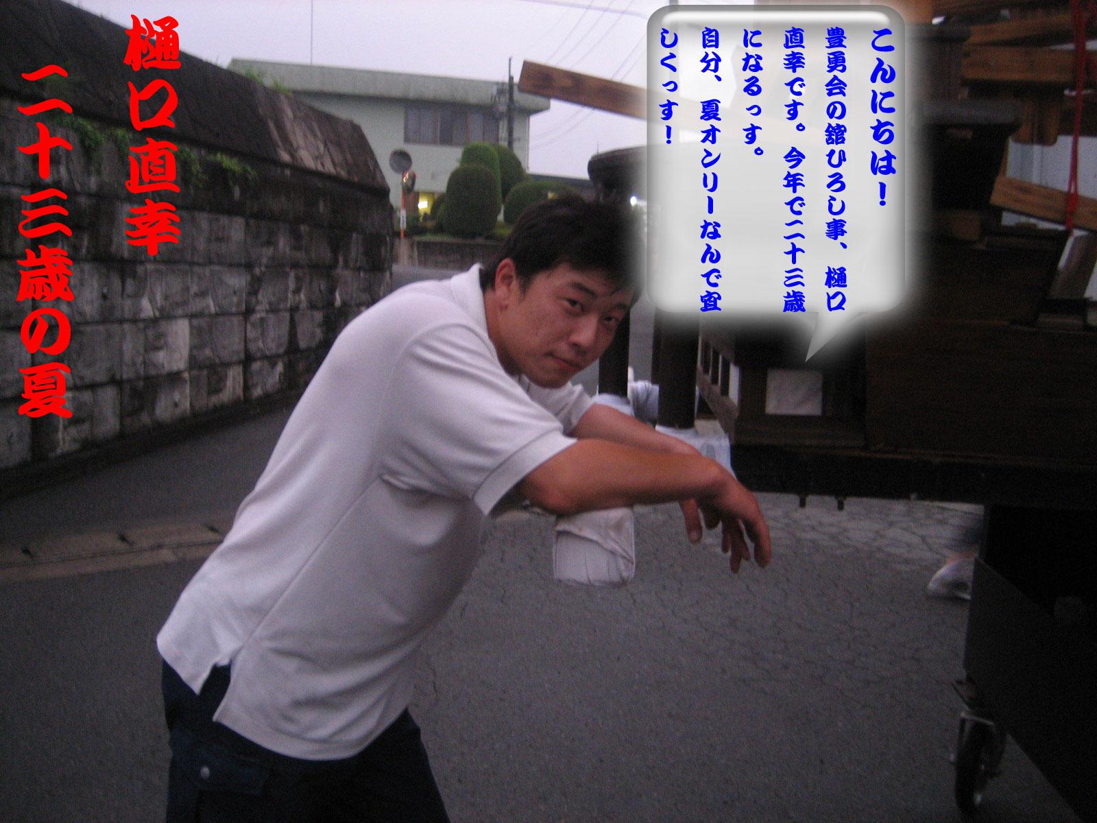 b0133254_2046452.jpg