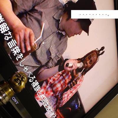 ヒンバ族、日本来日_a0153361_1031460.jpg