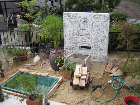 水のガーデン☆簡単!お池の作り方_a0142778_17131992.jpg
