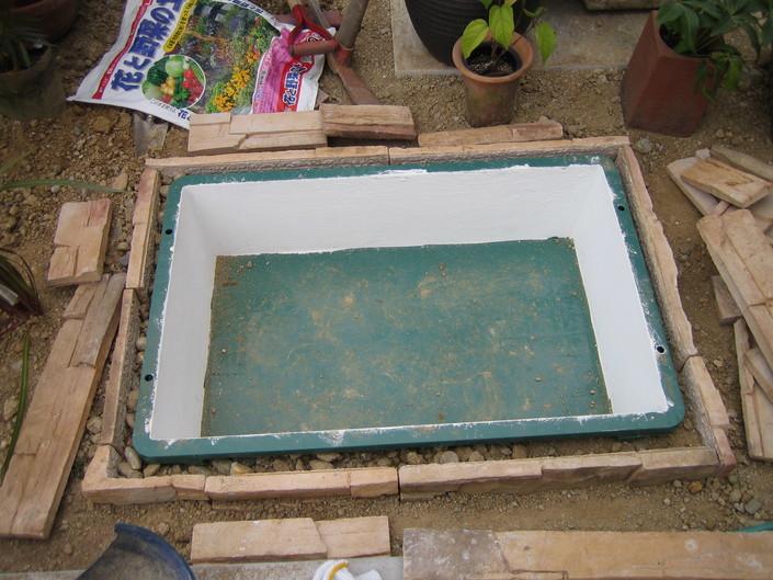 水のガーデン☆簡単!お池の作り方_a0142778_17181334.jpg