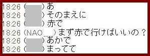b0096491_8185436.jpg