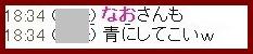 b0096491_822122.jpg