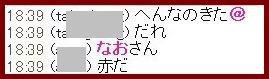 b0096491_8225139.jpg