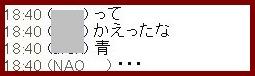 b0096491_8232460.jpg