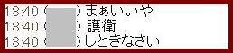 b0096491_824086.jpg