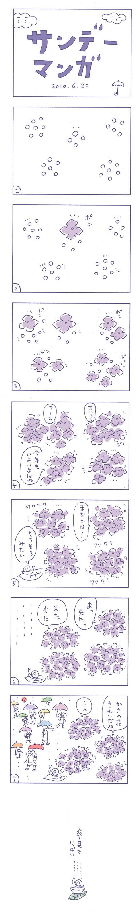 b0102193_19135079.jpg