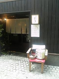 美容院 ドゥブルベ 二子玉川_a0091095_1772150.jpg