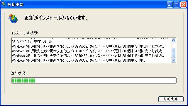 c0062295_103563.jpg