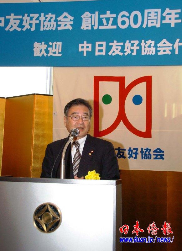 日中友好协会成立60周年祝贺会在东京隆重举行_d0027795_1981274.jpg