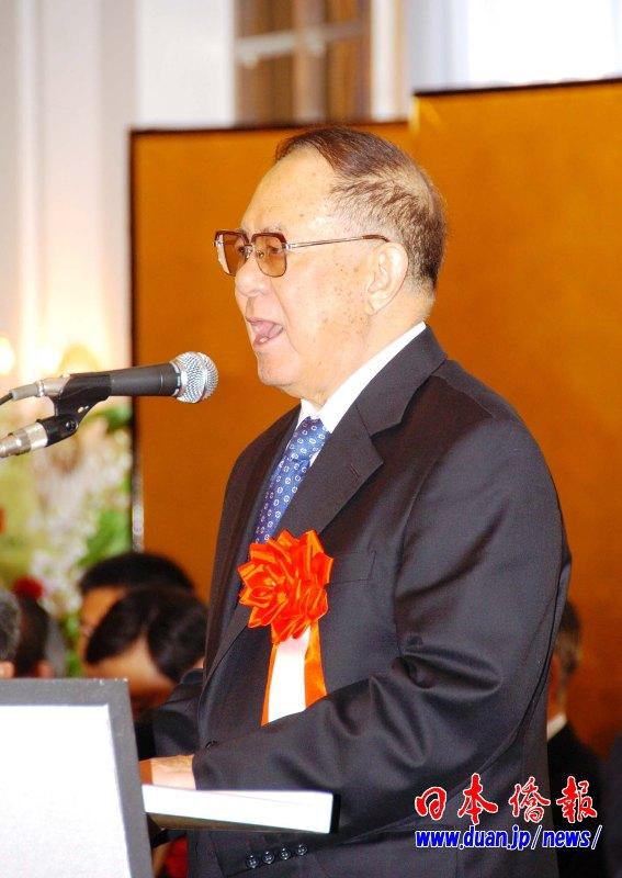 日中友好协会成立60周年祝贺会在东京隆重举行_d0027795_1982380.jpg