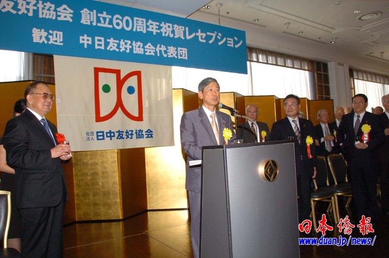 日中友好协会成立60周年祝贺会在东京隆重举行_d0027795_1983449.jpg