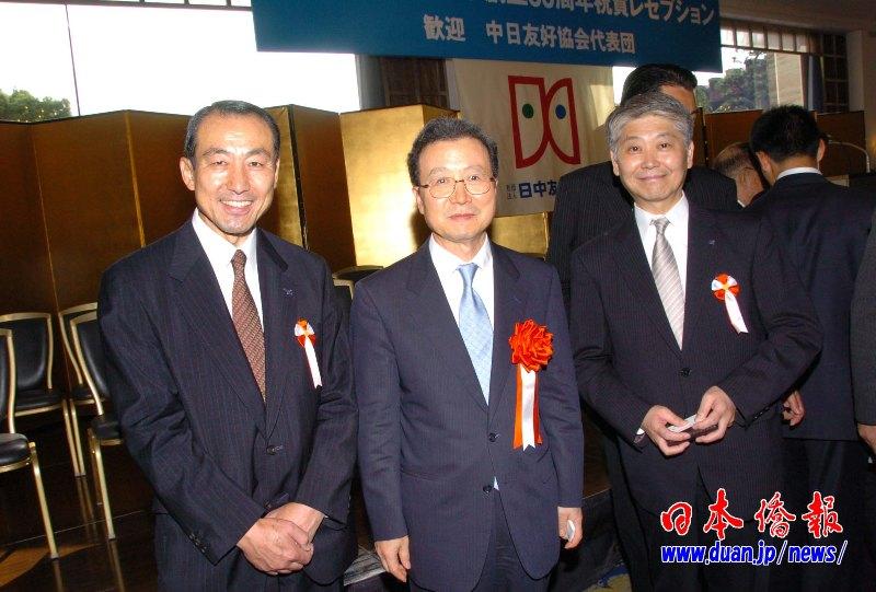 日中友好协会成立60周年祝贺会在东京隆重举行_d0027795_1984690.jpg