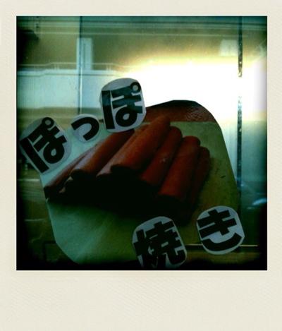 思い出の新潟City._f0170995_13104132.jpg