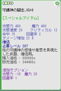 b0169804_125468.jpg