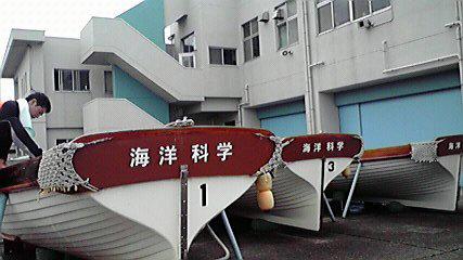 舟艇部_d0073005_614292.jpg