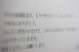 c0138908_12431226.jpg