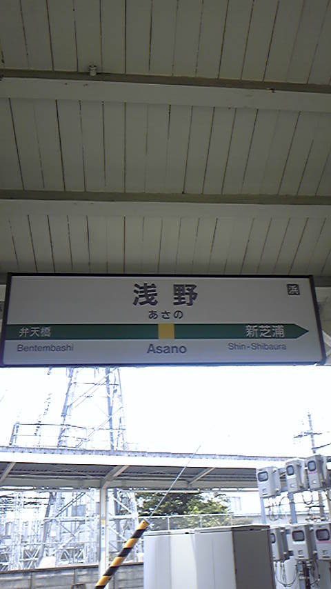 6月13日全国国鉄集会_d0155415_1984365.jpg