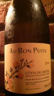 ワインへのこだわり_d0011635_16504080.jpg