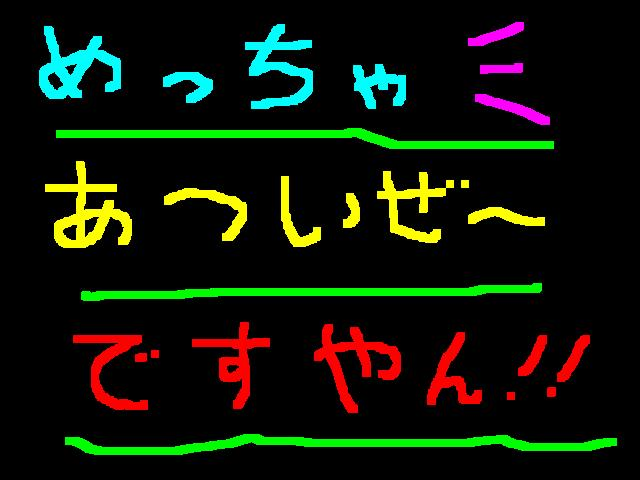 f0056935_18161462.jpg