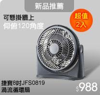 b0037737_16484348.jpg
