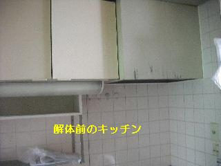 f0031037_19142178.jpg