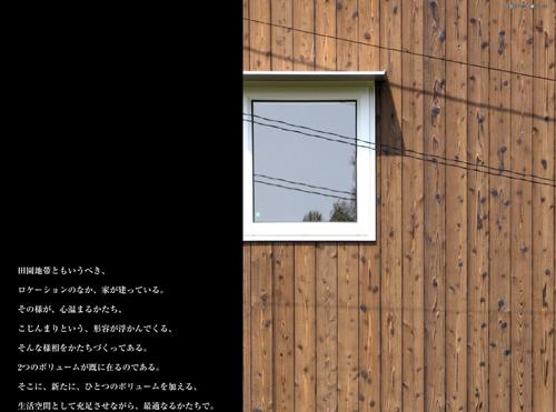 木小屋のような家 UP_d0082238_2051036.jpg