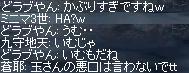 d0087943_235613.jpg