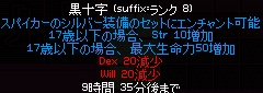 f0191443_2103642.jpg