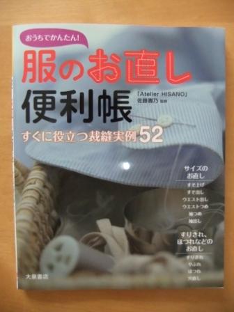 b0120851_1305394.jpg