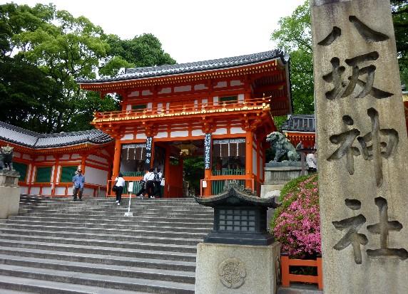 京都にて_b0093754_23353830.jpg