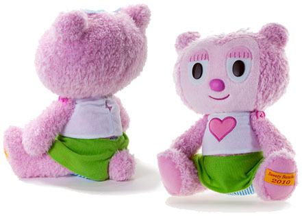 Sweety Plush 13-inch_e0118156_234535.jpg