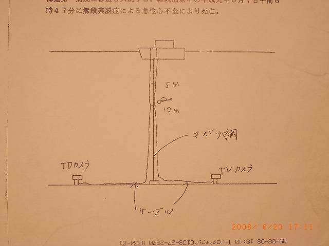 b0075059_1620279.jpg