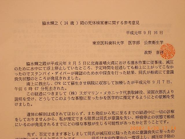 b0075059_1620374.jpg