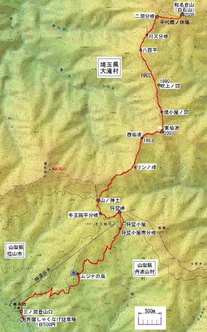 <2010年6月12日>奥秩父の遥かなる幽寂峰「和名倉山」 (リベンジ登山)_c0119160_21305963.jpg