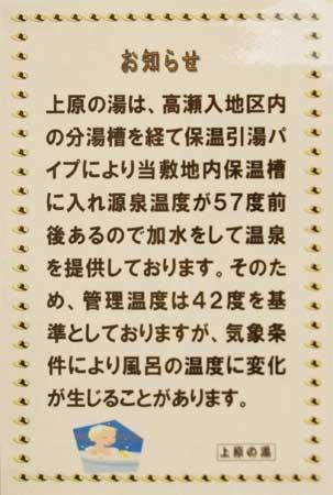 c0043361_0532285.jpg