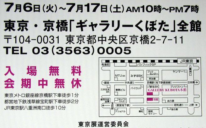 f0080162_1962186.jpg