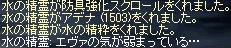b0090266_0485330.jpg