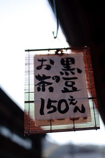 a0024167_1945789.jpg