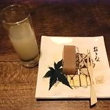 祝!4周年 紹介制家庭料理割烹「園山」_a0138976_13371385.jpg