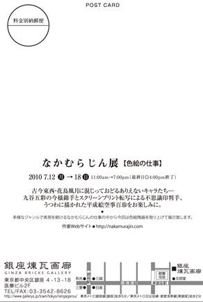 f0221378_21382497.jpg