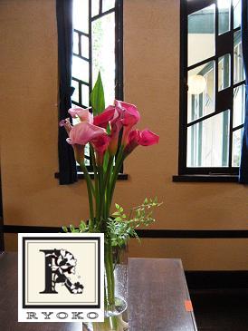 自由学園明日館 重要文化財 公開講座「心を込めてテーブルコーディネート…おもてなし美人のマナー」_c0128489_12274949.jpg