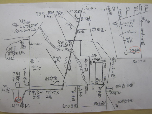 a0167998_19522152.jpg