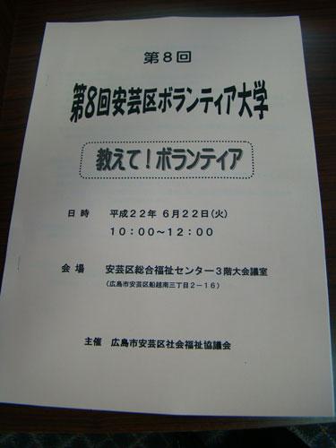 a0047200_727167.jpg