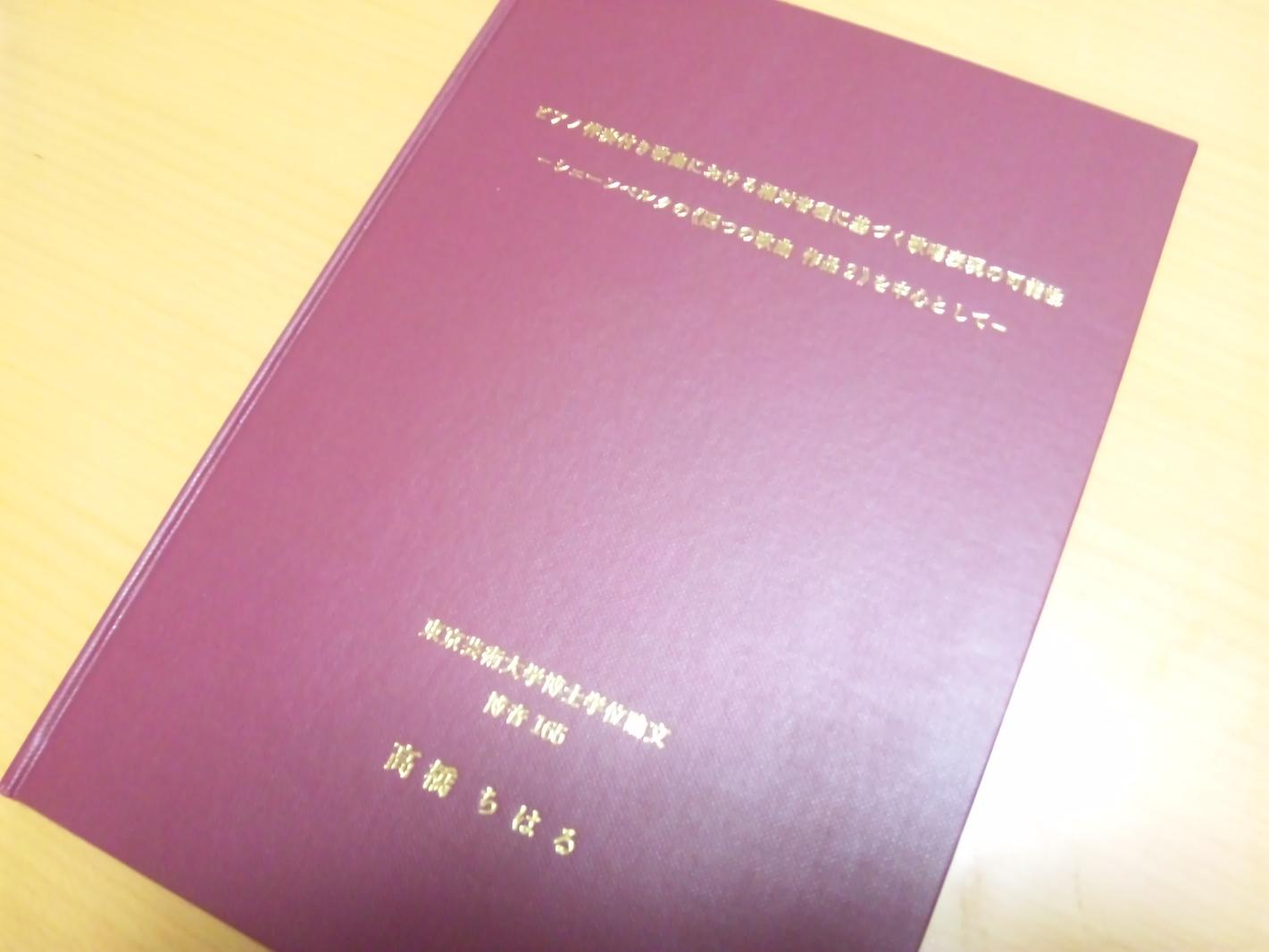 f0232910_19263961.jpg