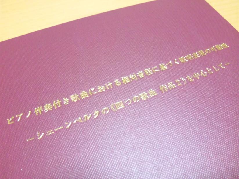 f0232910_19283320.jpg