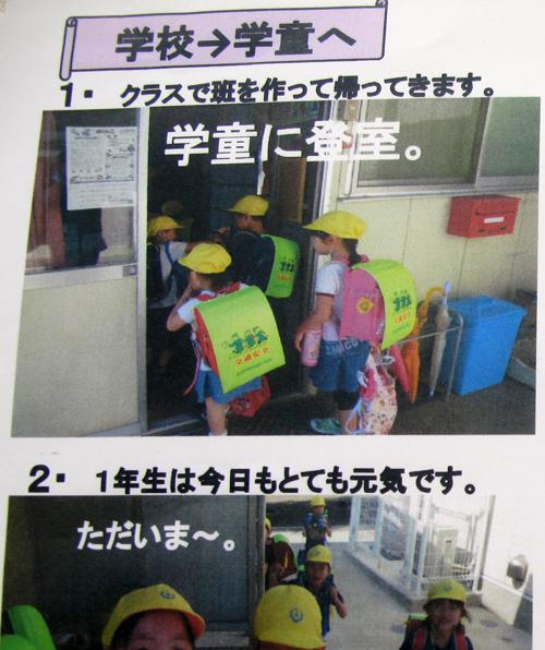三芳町障がい者就労支援の現状について_d0130714_2253618.jpg