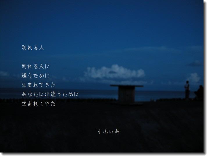 b0152416_15295872.jpg